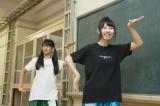 マジカル・パンチラインの小山リーナと沖口優奈も参加
