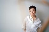 17年ぶりのオリジナルアルバム『デラシネ deracine』を発売するクミコ