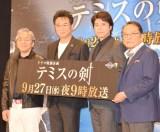 『テミスの剣』制作発表会見に出席した(左から)中山七里氏、船越英一郎、上川隆也、伊東四朗 (C)ORICON NewS inc.