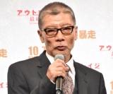 4年ぶりに公の場に登場した塩見三省 (C)ORICON NewS inc.