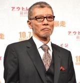 映画『アウトレイジ 最終章』ジャパンプレミアに出席した塩見三省 (C)ORICON NewS inc.