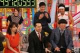 関西テレビ・フジテレビ系で26日に放送される『〜成功のきっかけ大追跡〜 アレがあるから今がある!』(後9:00)(C)関西テレビ