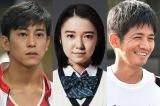 日曜劇場『陸王』に出演が決まった(左から)佐野岳、上白石萌音、和田正人(C)TBS