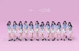 2ndシングルリリースが決まった=LOVE