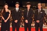 (左から)宮崎あおい、西島秀俊、綾野剛、滝田洋二郎監督 (C)ORICON NewS inc.