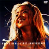 DVD「AMURO NAMIE FIRST ANNIVERSARY 1996 LIVE AT MARINE STADIUM」