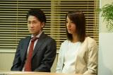 ドラマ『コウノドリ』の1話にゲスト出演するナオト・インティライミ(左)と高橋メアリージュン(C)TBS