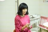 ドラマ『コウノドリ』の第2話にゲスト出演する土村芳(C)TBS