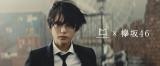 黒スーツ黒ネクタイでバッサリ切った髪をなびかせる欅坂46平手友梨奈