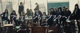 黒スーツでキメる欅坂46