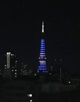 東京タワーが粋なサプライズ 『スマステ』カラーに (C)ORICON NewS inc.