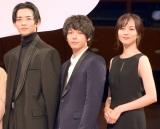 映画『先生! 、、、好きになってもいいですか?』完成披露舞台あいさつに登壇した(左から)竜星涼、中村倫也、比嘉愛未 (C)ORICON NewS inc.
