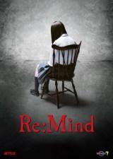 けやき坂46初主演ドラマ『Re:Mind』新ビジュアル解禁(C)「Re:Mind」製作委員会