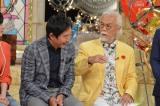 9月14日放送の『ダウンタウンDX』より (C)読売テレビ