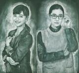 新土曜ドラマ「先に生まれただけの僕」(日本テレビ系)の黒板アートが完成 (C)日本テレビ