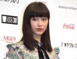 『第30回東京国際映画祭(TIFF)』のラインナップ発表記者会見に出席した山田愛奈 (C)ORICON NewS inc.