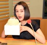 収録後、サプライズで20歳の誕生日ケーキをプレゼントされ大喜びの玉城ティナ (C)ORICON NewS inc.