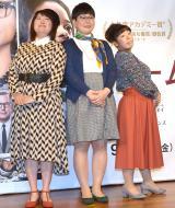 森三中(左から)黒沢かずこ、大島美幸、村上知子 (C)ORICON NewS inc.