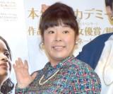 映画『ドリーム』の公開直前イベントに参加した森三中・村上知子 (C)ORICON NewS inc.