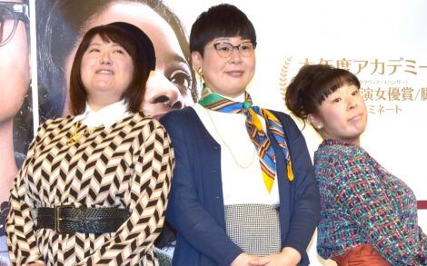 映画『ドリーム』の公開直前イベントに参加した森三中(左から)黒沢かずこ、大島美幸、村上知子 (C)ORICON NewS inc.