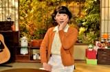 おげんさんがナビゲーターを務める28日放送『SONGSスペシャル 星野源』