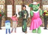 Eテレ『みいつけた!』10月6日放送、(左から)コッシー、スイちゃん、三山ひろしさん、サボ子(C)NHK・NED