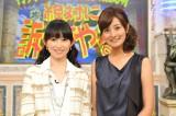 妊娠7ヶ月の松本志のぶアナ(左)に代わって、日本テレビ新人アナウンサー徳島えりかが『行列のできる法律相談所』2代目アシスタントを務める
