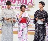 TBS新人アナウンサー(左から)熊崎風斗、小林由未子、国山ハセン (C)ORICON NewS inc.