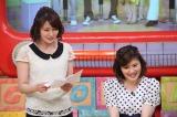 『ザ!世界仰天ニュース』で鈴江奈々アナ(右)の後任を務めることになった久野静香アナ(C)日本テレビ