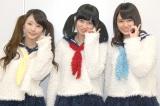 日本ツインテール協会が輩出したアイドル・drop(左から)杉野静香、三嵜みさと、滝口ひかり (C)ORICON NewS inc.