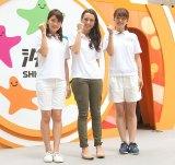 (左から)郡司恭子アナ、葉山エレーヌアナ、後藤晴菜アナ (C)ORICON NewS inc.