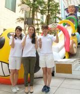『汐博2014』キックオフイベントに出席した(左から)郡司恭子アナ、葉山エレーヌアナ、後藤晴菜アナ (C)ORICON NewS inc.