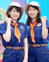 ガールスカウト姿で登場したTBSの新人アナウンサー(左から)宇内梨沙、上村彩子=『デリシャカス 2015』ステージイベント (C)ORICON NewS inc.