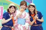 『デリシャカス 2015』ステージイベントに出席したTBSアナウンサーの(左から)宇内梨沙、林みなほ、上村彩子 (C)ORICON NewS inc.