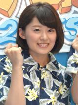 『超☆汐留パラダイス!−2015SUMMER−』キックオフイベントに参加した尾崎里紗アナ (C)ORICON NewS inc.
