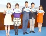 (左から)後藤晴菜、久冨慶子、国山ハセン、野沢春日、三上真奈 アナウンサー (C)ORICON NewS inc.