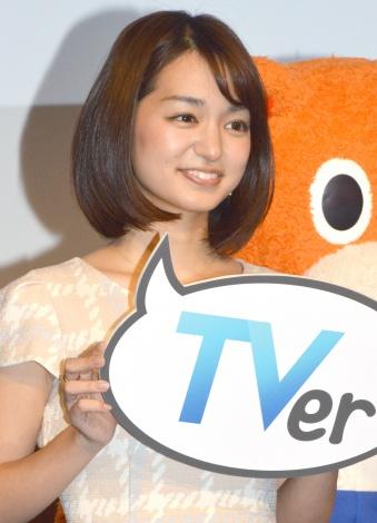 新サービス『TVer(ティーバー)』発表会に出席した日本テレビの後藤晴菜アナウンサー (C)ORICON NewS inc.