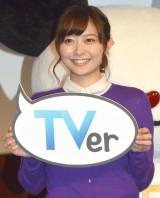 新サービス『TVer(ティーバー)』発表会に出席したテレビ朝日の久冨慶子アナウンサー (C)ORICON NewS inc.