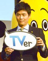 新サービス『TVer(ティーバー)』発表会に出席したテレビ東京の野沢春日アナウンサー (C)ORICON NewS inc.