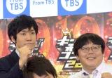 『キングオブコント2017』への意気込みを語ったタイムマシーン3号(左から) 山本浩司、関太(C)ORICON NewS inc.