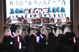 「=LOVE」メジャーデビューイベントの模様