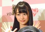 メジャーデビューイベント前囲み取材に出席した=LOVEの瀧脇笙古 (C)ORICON NewS inc.