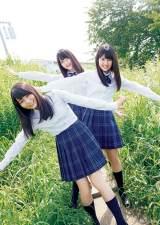 『週刊ヤングマガジン』42号に登場する=LOVE (C)藤本和典/ヤングマガジン