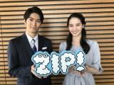 日本テレビ系朝の情報番組『ZIP!』に新人アナウンサー後呂有紗(右)と伊藤遼が加入 (C)日本テレビ