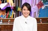 広瀬アリスはトークバラエティーのMC初挑戦(C)テレビ朝日