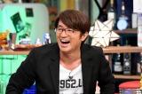 9月30日放送、『さまぁ〜ずチャート』大竹一樹(C)テレビ朝日