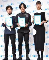『BIGLOBE 新CM発表会』に出席した(左から)染谷将太、池松壮亮、山本美月 (C)ORICON NewS inc.