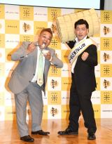 『平成29年産 宮城米』新CM発表会に出席したサンドウィッチマン(左から)伊達みきお、富澤たけし (C)ORICON NewS inc.