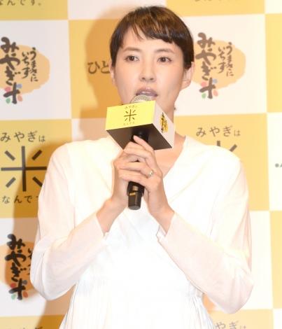 『平成29年産 宮城米』新CM発表会に出席した浜島直子 (C)ORICON NewS inc.
