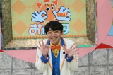 『おはスタ』卒業を発表した小野友樹 (C)テレビ東京